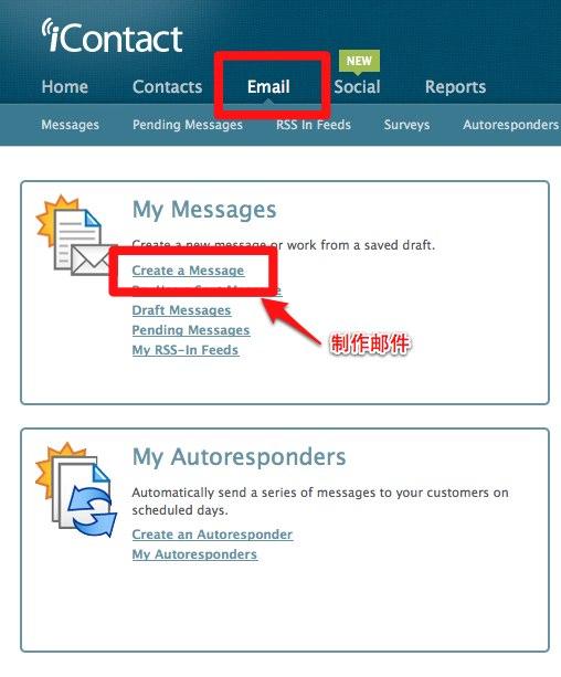 8建立邮件 外贸邮件群发利器 手把手教你怎么用!