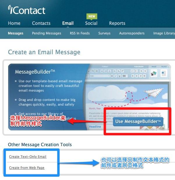 9选择邮件模版 外贸邮件群发利器 手把手教你怎么用!