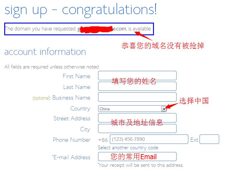 bluehost reg 201406 3 [置顶推荐] MRHUA及米课双重推荐美国空间及注册购买流程介绍