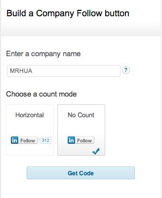 如何注册LINKEDIN分享按键 手把手教你如何用Linkedin注册公司页面?