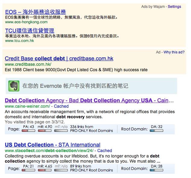 海外追债 外贸人如何防止被骗及跨国追债技巧