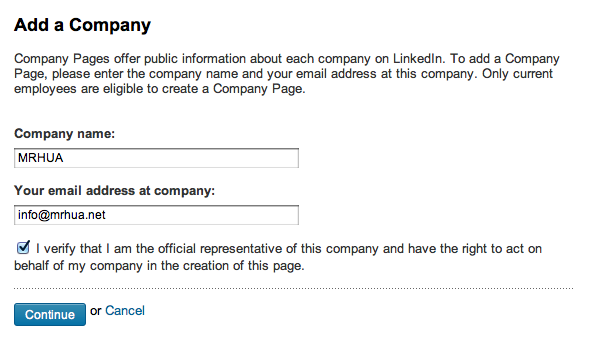 输入公司信息 手把手教你如何用Linkedin注册公司页面?