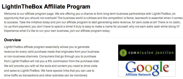 兰亭集势的联署计划 外贸b2c网络营销通过affiliate联署营销增加销售