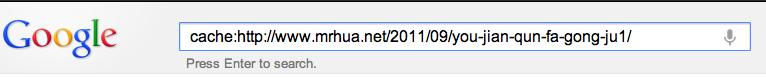屏幕快照 2012 05 21 下午3.45.43 简单五步检查你英文网站的seo情况