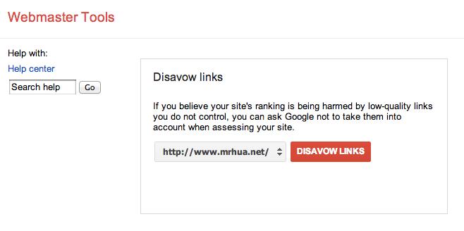disavow tool 如何防止竞争对手恶意购买低质量链接带来的不良影响