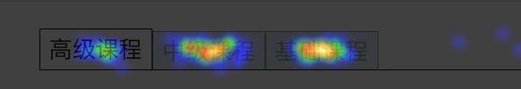 屏幕快照 2012 11 15 下午12.11.33 米课官网第三次改版 (数据+分析)