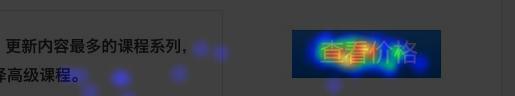 屏幕快照 2012 11 15 下午12.11.42 米课官网第三次改版 (数据+分析)