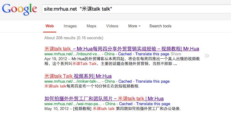 谷歌指令 一些需要知道的谷歌搜索指令