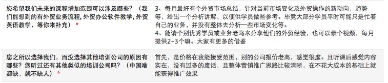 数码配件客户评价 米课第二次学员调研普查结果总汇