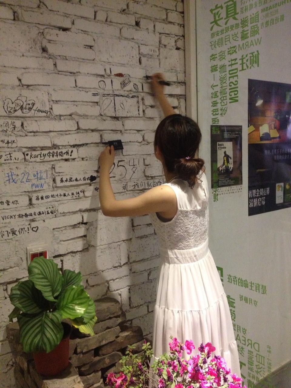 照片3232 米课   江苏代理商大会圆满结束 (多图)