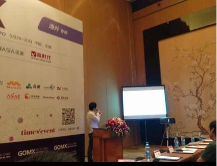 无锡盈时代大会MRHUA分享 中国好产品   无锡行