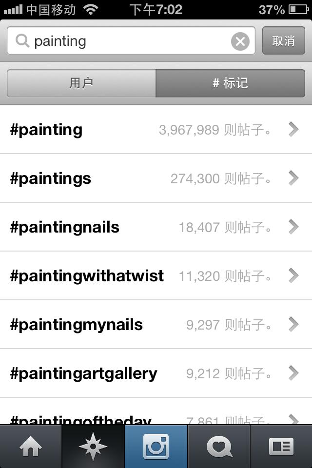 painting on instagram Instagram   我们又多了一个营销渠道