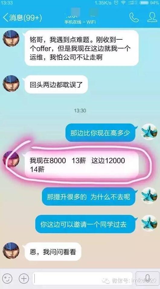 2 猿课IOS开发课程上线!