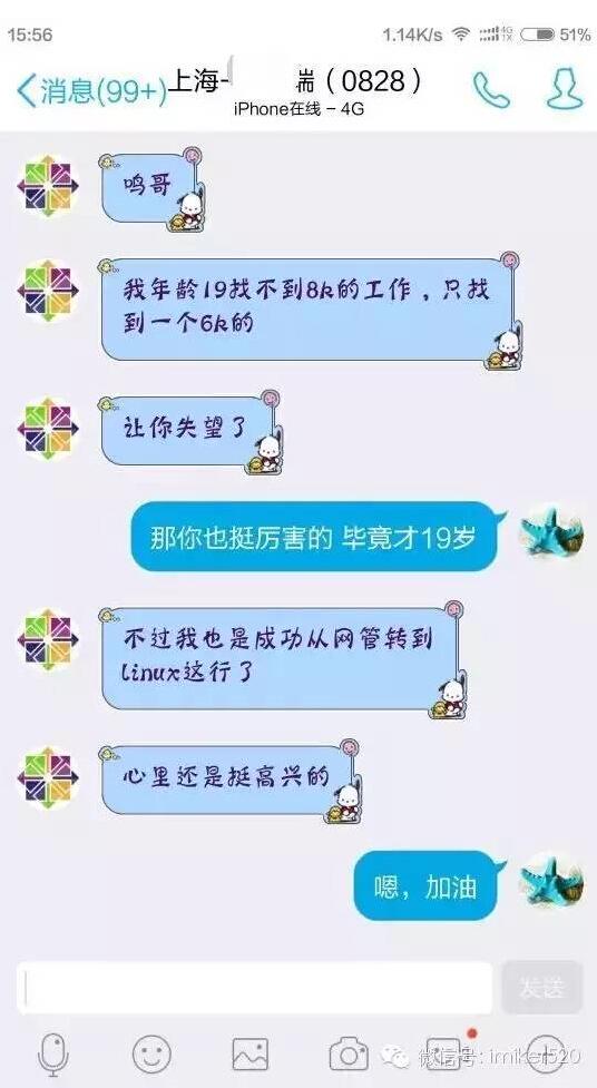 5 猿课IOS开发课程上线!