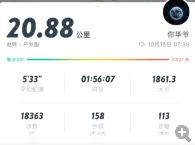马拉松8.webp  【老话说】我的第一次马拉松记录